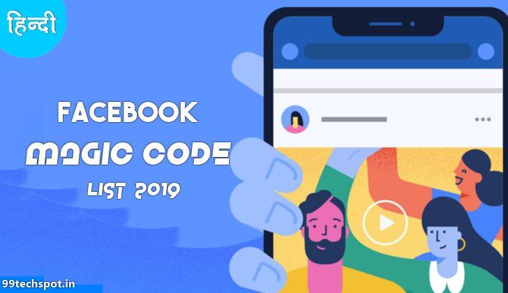facebook magic code