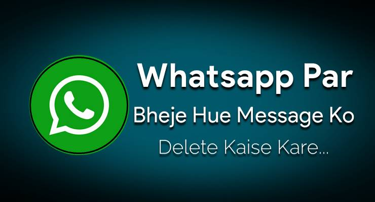 Send message delete