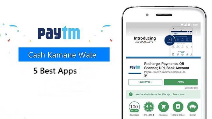 paytm cash den wale apps