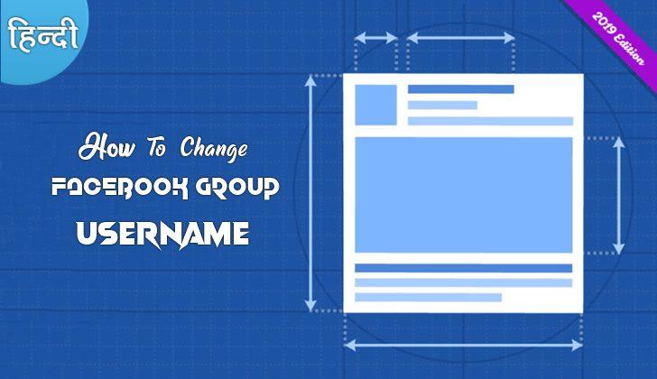 facebook group username change kaise kare