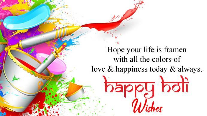 happy-holi-wishes-sms