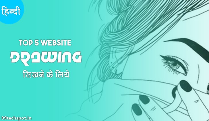 best online free drawing site