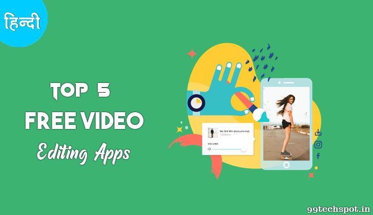 best free video editing app for android