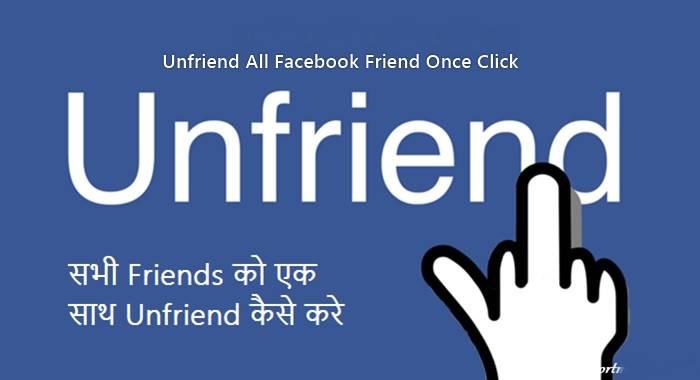 unfriend all facebook friend once click