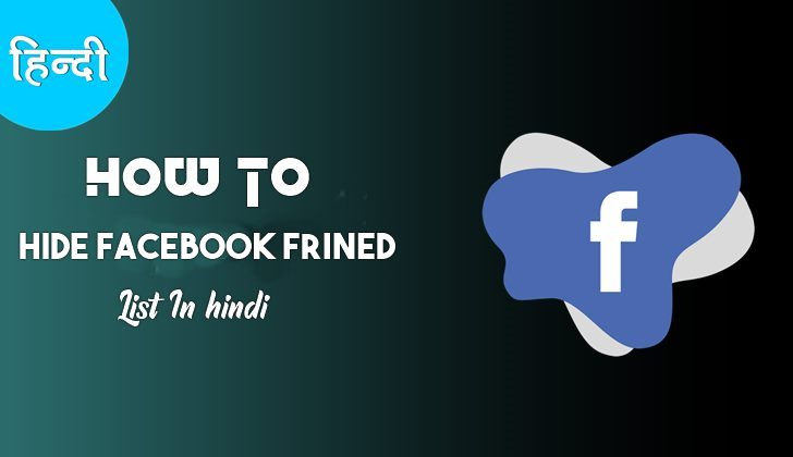 facebook friend list hide kaise kare