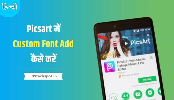 add-custom-font-on-picsart