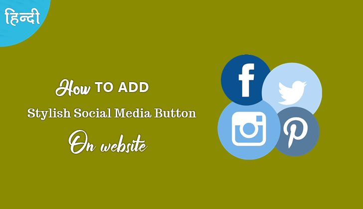 social media buttons icons