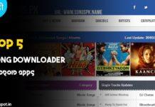 song download karne website