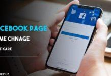 facebook par name kaise badle