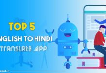 english ko hindi me karne wala apps